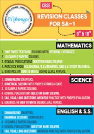 mathemagica lets convert maths into magic
