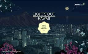 Home Web Design Inspiration Lights Out Hawaii Webdesign Inspiration Www Niceoneilike Com