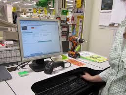 le de bureau leroy merlin bureau leroy merlin plan de travail bureau leroy merlin mille et