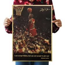 online get cheap vintage jordan poster aliexpress com alibaba group