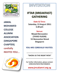Invitation Cards For Alumni Meet Iftar Breakfast Gathering Jamal Mohamed College Alumni