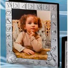 Photo Album For 8x10 Photos 4x6 Silver Plated Baby Newborn Picture Photo Album With 8x10