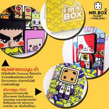 เคส mr box สำหร บ iphone 6 6 6s 6s bmmgadget ของเล นไฮเทค