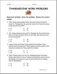 word problems thanksgiving theme primary abcteach
