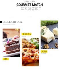 cuisine style 馥 50 张裕葡萄酒 张裕 changyu 红酒贵馥晚采甜红葡萄酒750ml 行情报价价格