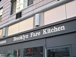 chef s table at brooklyn fare menu chef s table at brooklyn fare césar s irreproachable palace