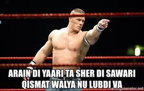 Memes De John Cena - arain di yaari ta sher di sawari qismat walya nu lubdi va john