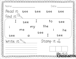 sight word worksheet kindergarten worksheets