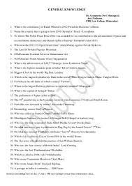 sample resume for data entry clerk gk pdf