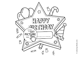 printable coloring pages birthday coloring