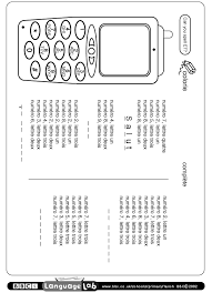 primary french printable worksheet