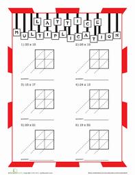 lattice multiplication worksheet education com