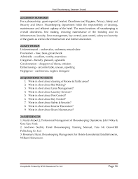 Sample Government Resume by Hotel Housekeeping