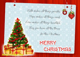 merry wishes images with beautiful messages for your