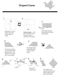 origami kuniko yamamoto