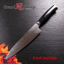 My Kitchen Rules Knives 200mm Chef Knife Sendai Damascus Spicey Kitchen Knives For