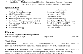 Teller Resume Unbelievable How To Make Resume In Ms Word 2007 Tags How Can We