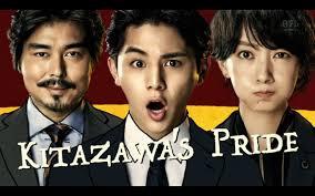 Seeking Episode 1 Vostfr Regular Drama もみ消して冬 Momikeshite Fuyu Kitazawa S Pride