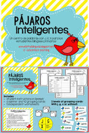 103 best trabajo con palabras images on pinterest bilingual