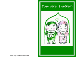 islamic wedding invitations free printable religious wedding invitation and decoration templates