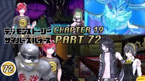 Digimon Halloween Costume Digimon Story Cyber Sleuth Walkthrough 72 Bosses
