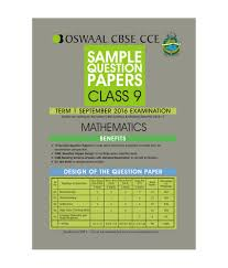 mathematics for class 9 price at flipkart snapdeal ebay amazon