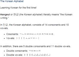 35 best free websites to learn korean online