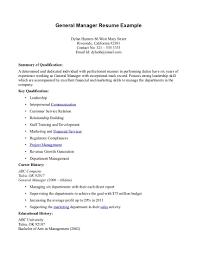 marketing resume cover letter parish administrator cover letter church administrative assistant cognos administrator cover letter sales administration cover letter