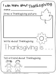 129 best school bryce thanksgiving images on