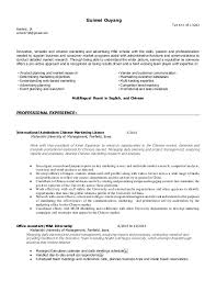resume template sle docx sle resume 1 docx 28 images cover letter exles docx 28 images