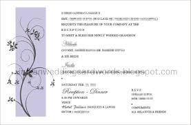 indian wedding card wordings contacts prescription