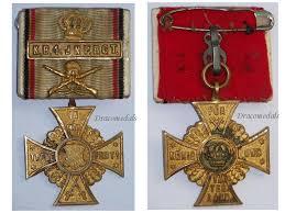 germany ww1 regimental cross honor bavarian 1st infantry regiment