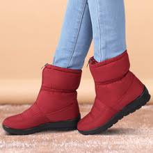 large size womens boots canada free shipping on boots in s boots s shoes and