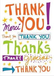 thank you e card thank you card electronic thank you cards thank you postcards