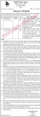export bureau bangladesh export promotion bureau circular 2017 bd careers