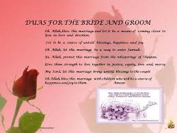 wedding wishes dua 77 best islamic images on islamic quotes islamic