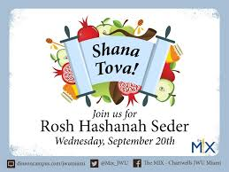 rosh hashanah seder plate seder hashtag on