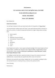 Field Technician Cover Letter Wind Turbine Technician Cover Letter Customer Relations