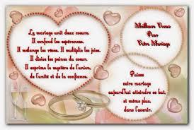 message f licitations mariage carte felicitation mariage gratuite ã imprimer 52 images carte