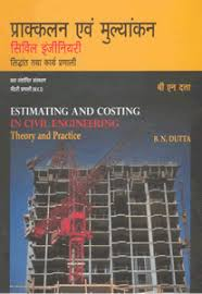 engineering book shops in delhi estimating and costing in civil engineering theory practice