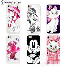 compare prices marie aristocats shopping buy price