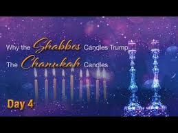 yehuda shabbos candles chanukah day 4 why the shabbos candles the chanukah