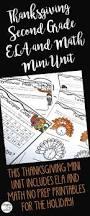 2nd thanksgiving 1537 best math ideas images on pinterest second grade math
