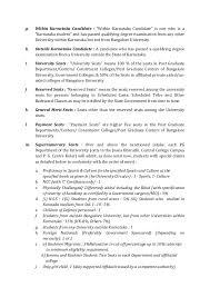 Education On Resume Example by Bangalore University Prospectus 2016 17 Educationiconnect Com 78620 U2026