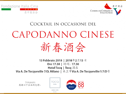 si鑒e ing bruxelles 800x600 capodanno cinese png