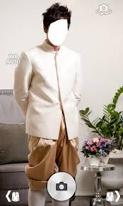 Wedding Dress Man Thai Men Wedding Photo Montage Android Apps On Google Play