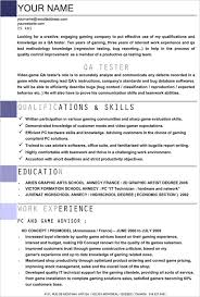 Sqa Resume Sample Essays On Outsourcing America Essays On Dance Pay For My