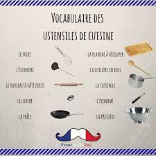 vocabulaire des ustensiles de cuisine aujourd hui on apprend le vocabulaire des ustensiles de cuisine