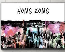 wedding gift hong kong hong kong wall etsy