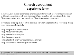 Accounts Receivable Clerk Resume Sample Features Of Explanation Essay Sales Associate Description Resume